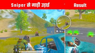 Killed them with only Sniper Crosshair | Pubg lite Gameplay By - Gamo Boy screenshot 2