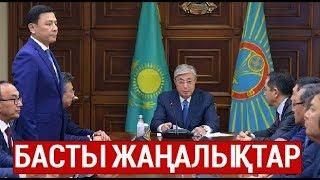 Басты жаңалықтар. 14.06.2019 күнгі шығарылым / Новости Казахстана
