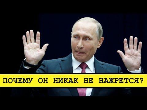 Путин поднял зарплату себе и своим силовикам [Смена власти с Николаем Бондаренко]