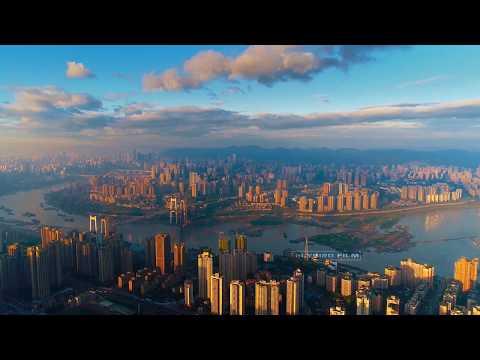"China ""Mountain City"" Chongqing Aerial View / Chongqing Drone Aerial Footage"