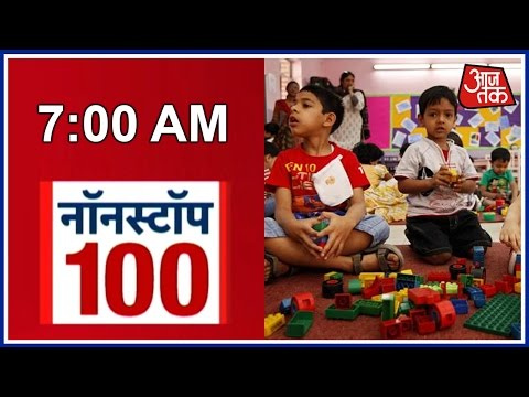 NonStop 100 : Nursery admissions: Delhi High Court Question Legality Of Circular On Minority Schools