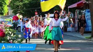 Украинцы отжигают в Болгарии! Вы когда-нибудь так отдыхали?