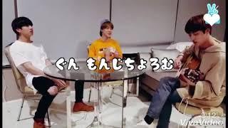 BTS (防弾少年団) - Spring Day -Japanese ver.-