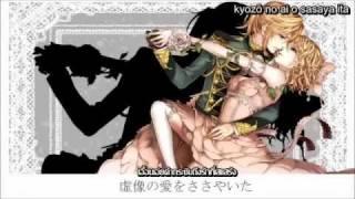 【Toriko】背徳の花 Haitoku no Hana - Corrupted Flower【THsub】