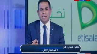 كأس مصر _ صبري رحيل لاعب الأهلي: عبد الله السعيد مهم جداً فى الملعب