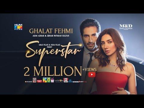 Download Ghalat Fehmi Song | Superstar | Mahira Khan | Bilal Ashraf | Asim & Zenab | Azaan & Saad