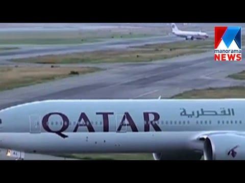 Qatar airways will start new company in India  | Manorama News