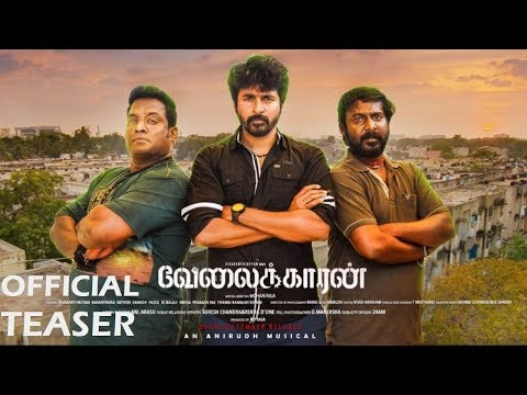 Velaikkaran Official Teaser Releasing...