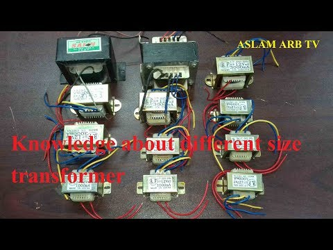 knowledge about different types transformer বিভিন্ন ধরনের ট্রান্সফরমার দেখুন