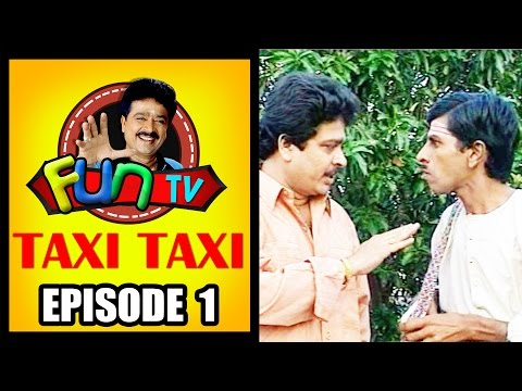 Taxi Taxi | Episode 01 | S. Vee. Shekher | Fun TV