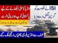 PAKISTAN HAS STARTED MUTUAL MILTARY EXERCISES WITH HIS NABURE | KHOJI TV