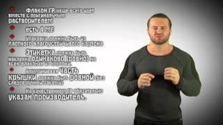 видео Качественный гормон роста