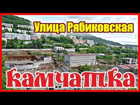 Камчатка. Петропавловск-Камчатский, улица