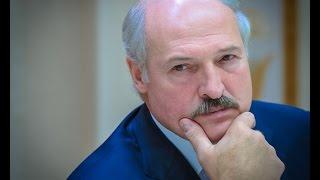 Лукашенко ответил кто прав а кто виноват на  войне в Украине!
