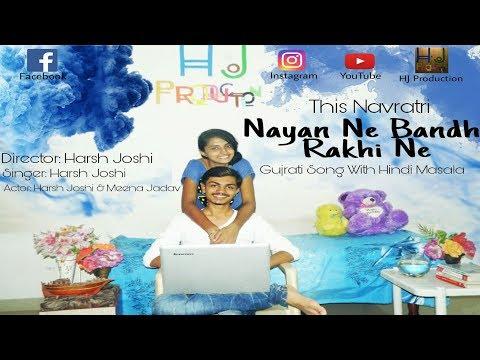 Nayan Ne Bandh Rakhi Ne HD Video Song