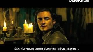Трейлер: Пираты Карибского моря 2 (2006) Русские Субтитры