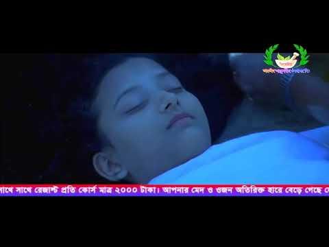 Ek nodir golpo-Ghum ghum Alo Chaya dese.