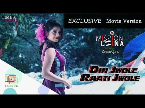 Din Jwole Raati Jwole Movie Version | Mission China 2017 | Zubeen Garg | Deeplina | Jukebox Hits