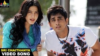 Oh My Friend Video Songs | Sri Chaithanya Video Song | Siddharth, Shruti Hassan | Sri Balaji Video