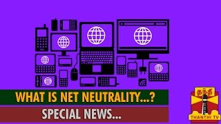 "Special News on ""Net Neutrality""…-Thanthi TV"