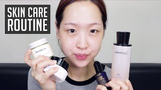 UPDATED SKINCARE ROUTINE | 최근 …