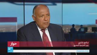 ماذا قال سامح شكري عن قناة الجزيرة والقرضاوي؟