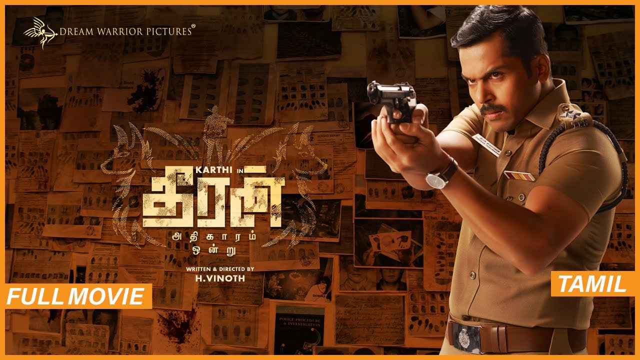 Download Theeran Adhigaaram Ondru  (English Subtitles) - Full Movie | Karthi, RakulPreet | Ghibran | H Vinoth