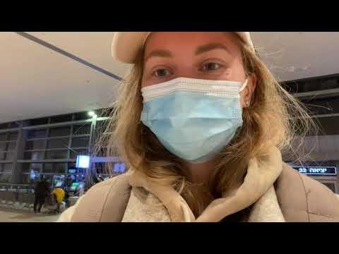Улетела из Израиля // Тель-Авив - Москва, Зеленый паспорт, Тест на корону, прямой рейс El Al