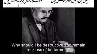 Video Shikwa - The Complaint - Allama Iqbal Poetry - Urdu & English Subtitles download MP3, 3GP, MP4, WEBM, AVI, FLV Agustus 2018