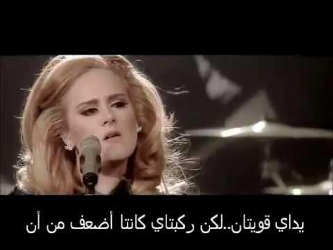 Adele - Set Fire To The Rain - Arabic Subtitles   مترجمة للعربية