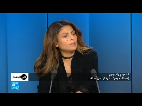 السعودية..من الجهة التي تحول دون خروج رائف بدوي من السجن؟  - نشر قبل 53 دقيقة