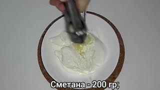 Грудка в сметане с помидорами и сыром
