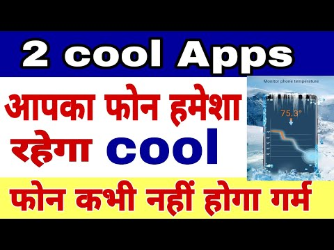 How To Cool Android Phone || Android Phone Kaise Cool Kre || 2  Android Phone Cool Apps 2019 ||CPU