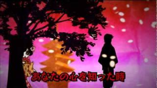 平山みき - 京おんな feat.Miki
