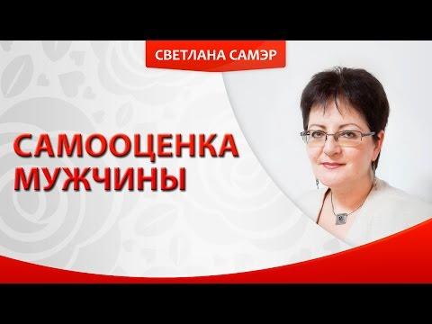Бесплатный сайт знакомств в Красноярске - НГС Знакомства