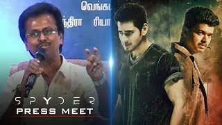 A Vijay - Mahesh Babu Combo Film? - AR Murugadoss Answers! | Spyder Press Meet