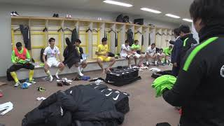 明治安田生命J1リーグ第3節vs.鹿島アントラーズ 試合後あいさつな...