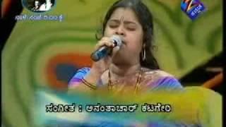 kannada music  Sangeetha Katti  Bhavageethe (Part 1)