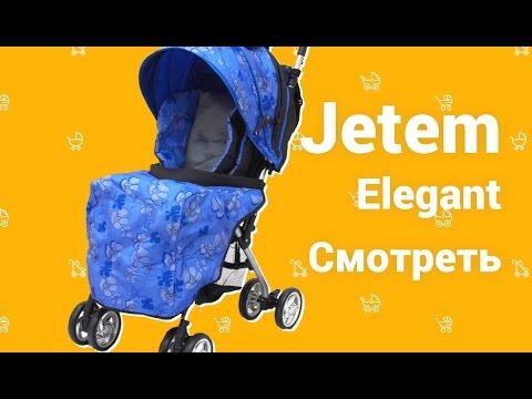 Гном - продажа детских товаров. Детские кроватки, коляски