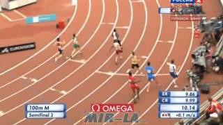 Кристофер Леметр 10.14 Чемпионат Европы 2012 - Хельсинки