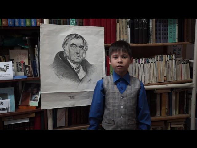 Изображение предпросмотра прочтения – БайгазинЭмиль читает произведение «Мартышка и очки» И.А.Крылова