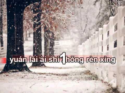 Ly ca (Bài hát ly biệt) karaoke beat 离歌伴奏