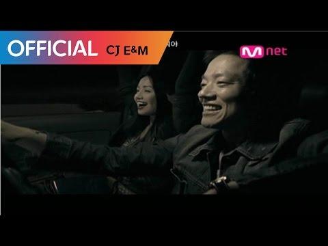 SG워너비 (SG WANNABE) - Ordninary People (Feat.  후니훈, 민경훈, 장혜진) MV
