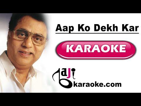 Aap ko dekh kar dekhta reh gaya - Video Karaoke - Jagjeet Singh - by Baji Karaoke