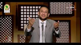 برنامج لعلهم يفقهون - مع الشيخ رمضان عبد المعز - حلقة الأحد بتاريخ 9 يونيو ( الحلقة كاملة )