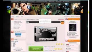 """Видео-урок """"Как скачать игру с сайта MixGame.ucoz.net""""."""