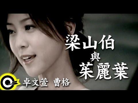 歌 - Magazine cover