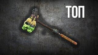 Fallout 4 Far Harbor Лучшее Оружие Ближнего боя ТОП 3