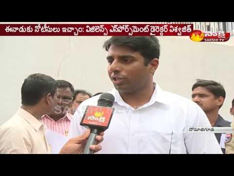 GHMC Officials Notice to Eenadu || ఫుట్పాత్పై ఈనాడుకు నోటీసులు ఇచ్చాం