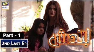 Bandish Episode 25 | 15th April 2019 | ARY Digital Drama